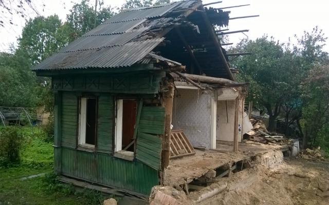 Предложение: снести дом в раменском районе