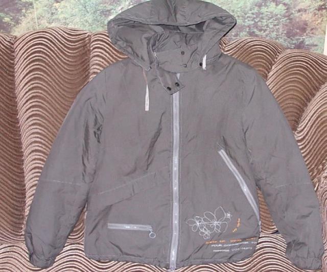 Продам: Куртка женская Cop Copine