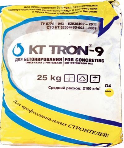 Продам: КТтрон–9 Л800 для высокоточной цементаци