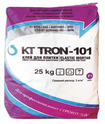 Продам: Клей КТтрон-101 плитки эласт. гидроизол.