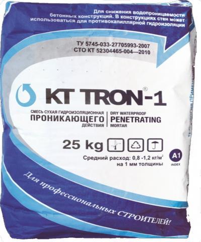 Продам: Проникающая гидроизоляция КТтрон-1 для