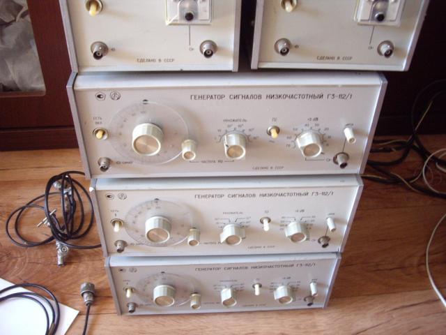 Продам Генераторы для радиолюбителей