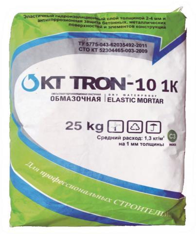 Продам: КТтрон–10 1К гидроизоляция эластичная