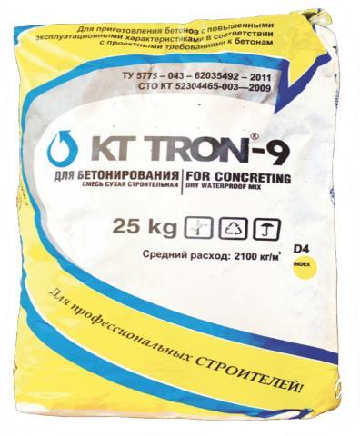 Продам: КТтрон–9 ЗР5,0 для цементации оборудован