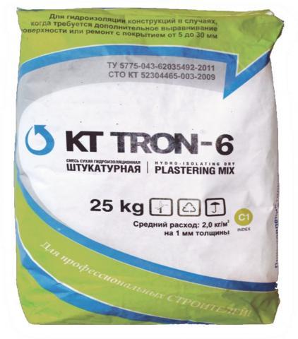 Продам: Штукатурная смесь гидроизоляционная  КТт