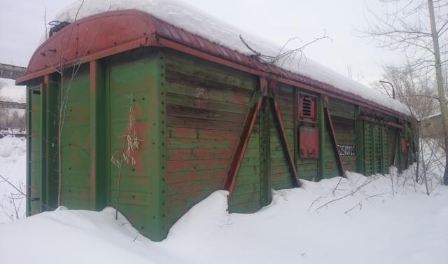 Продам: Ж/Д вагон крытый бытовка, модуль, склад