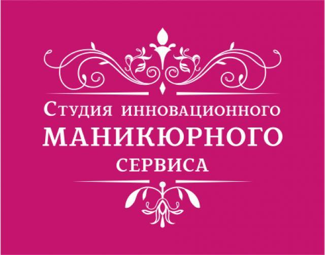 Вакансия: МАСТЕР МАНИКЮРА