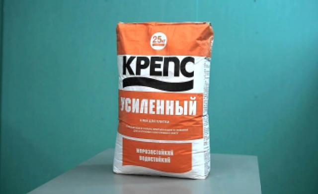 Продам: Клеевая смесь Крепс Усиленный