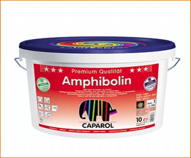 Продам Amphibolin (интерьерная краска Капарол)