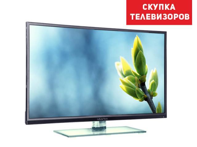 Скупка телевизоров новокузнецк громких заголовках