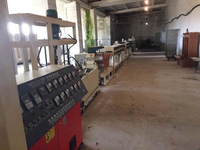 Продам Продам производство полиэстровой ленты.