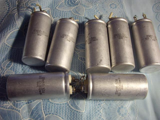 Продам: Конденсаторы оксидно-К50-32А