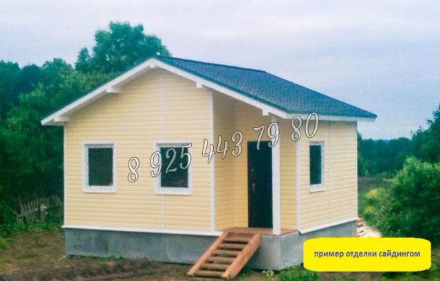 Продам Дом 5х6 с фундаментом, стенами, крышей,