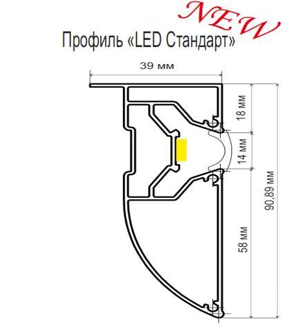 Продам Профиль для перехода уровня с подсветкой