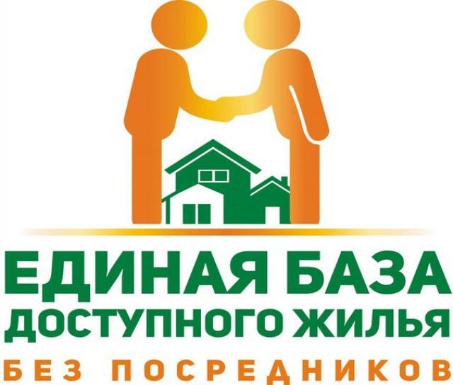 Предложение: Жильё без посредников в Новосибирске