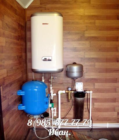 Предложение: Отопление Водоснабжение Дренаж Канализац