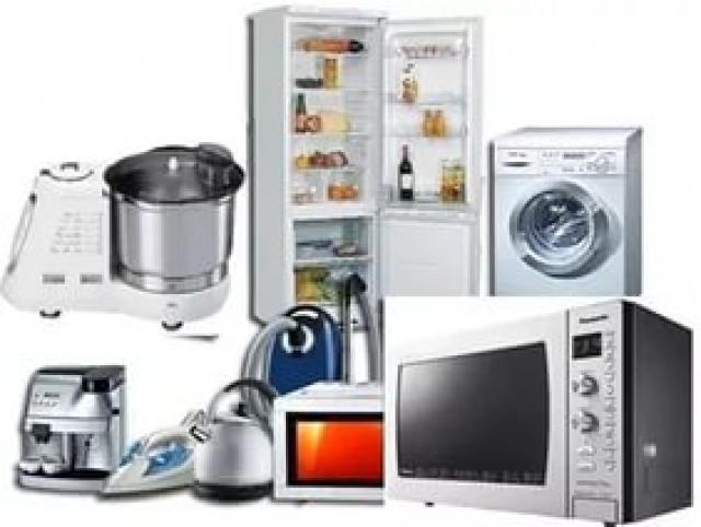 Предложение: Ремонт холодильников, стиральных машин