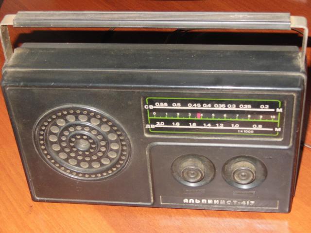Продам: Продам радиоприемник транзисторный СССР