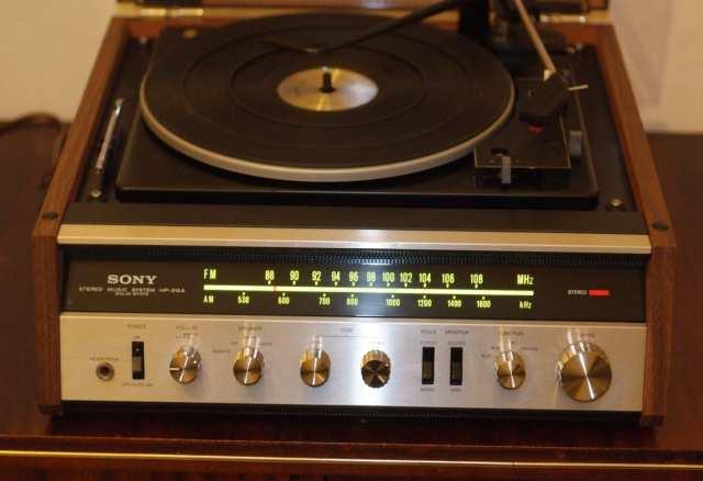 Продам Ресивер SONY HP-210A