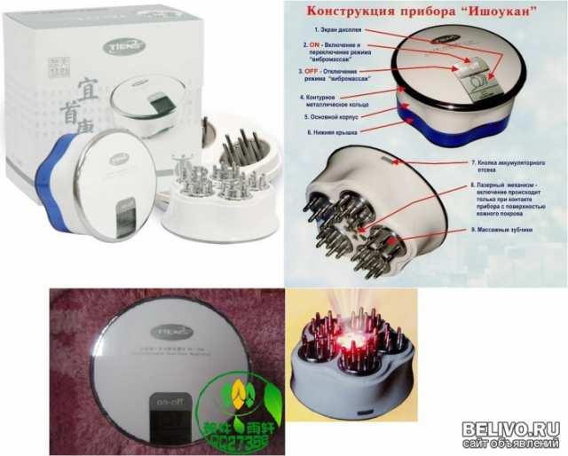 Продам: Электронная расчёска с лазером Ишоукан