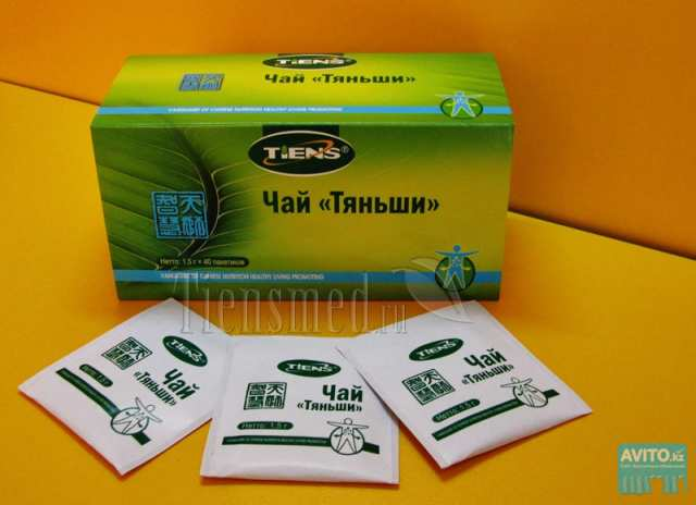 Продам Антилипидный чай -для похудения