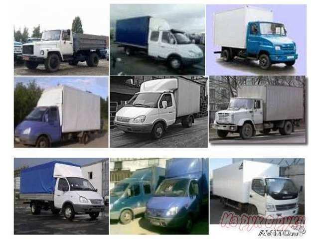 Вакансия: Требуются водителей с своим транспортом