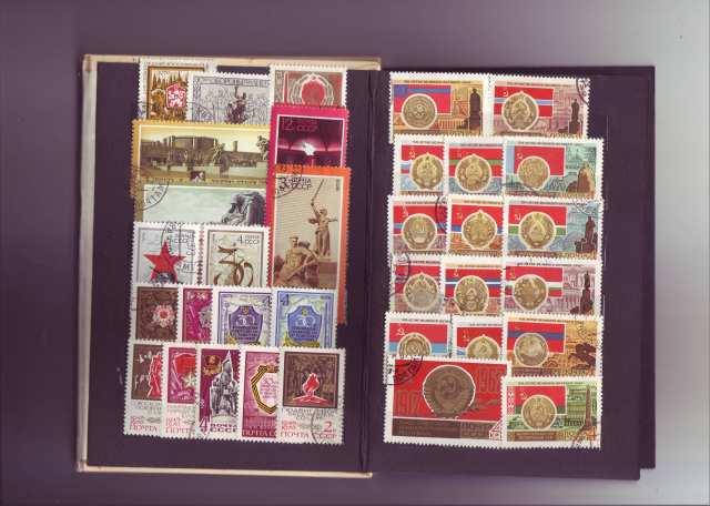 Продам: Набор марок с гербами  республик СССР