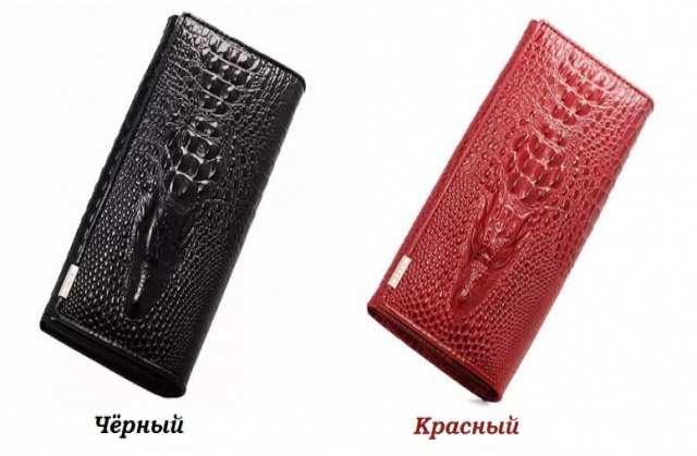 Продам Элитный женский кошелёк 3D