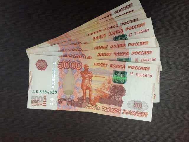 Куплю акции Смоленскэнерго, МРСК Центра Квадра