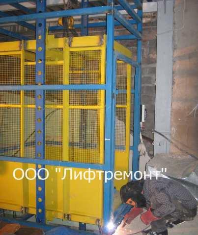 Продам монтаж лифтов, качественно.