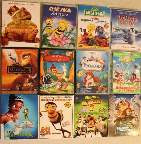 Продам: Мультфильмы лицензия на DVD