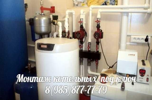Предложение: Монтаж отопления в частном доме