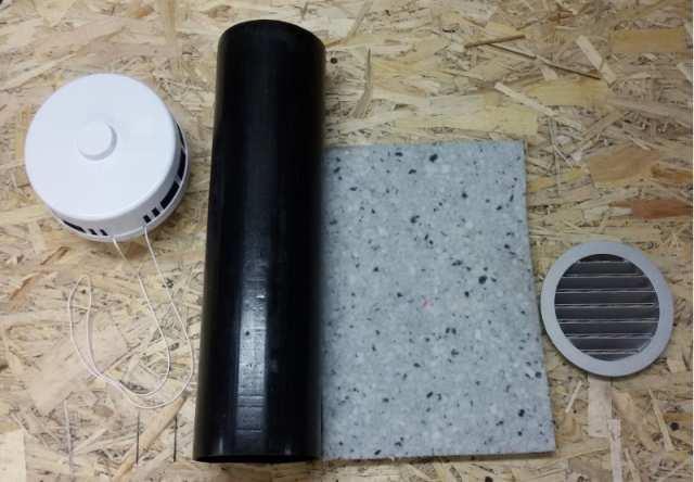 Продам: Клапан инфильтрации воздуха КИВ-125