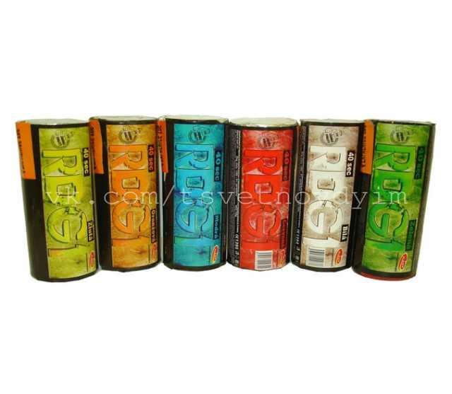 Продам Чешский Цветной дым RDG1