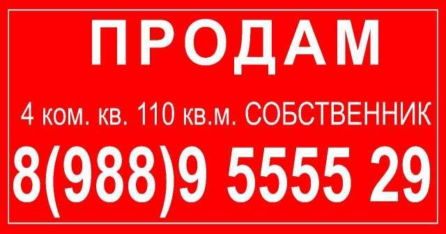 Продам Наклейки ПРОДАМ СДАМ АРЕНДА 1м*0,5м
