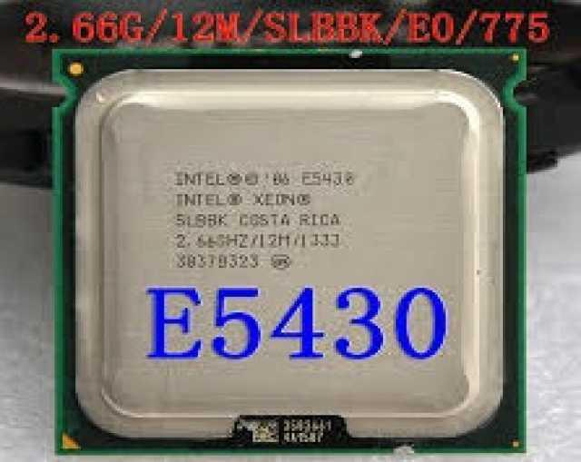 Продам Процессор Intel Xeon E5430