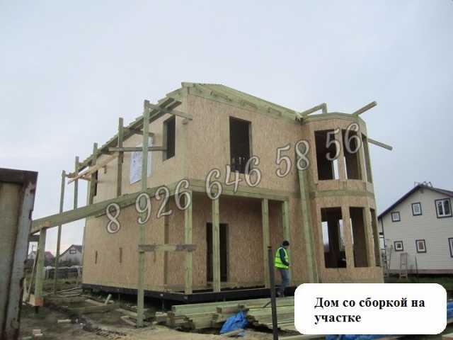 Продам Двухэтажный дом 320 кв.м