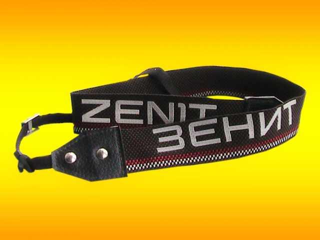 Продам ремень наплечный для фотоаппарата Зенит