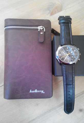 Продам Комплект часы и портмоне