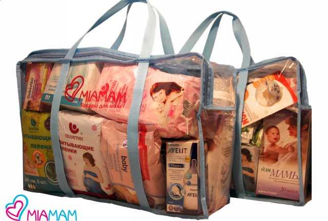Продам Готовая сумка в роддом Miamam
