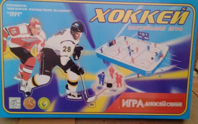 """Продам Настольную игру """"Хоккей"""""""