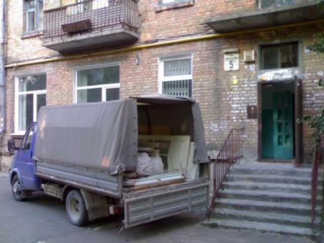 Предложение: Вывоз строительного мусора в мешках