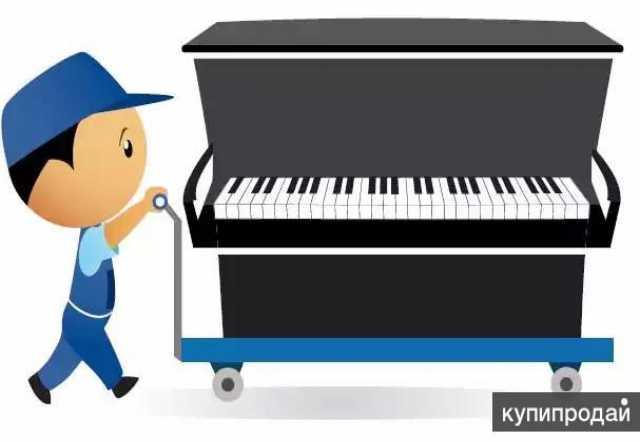 Продам Профессиональная перевозка Пианино .