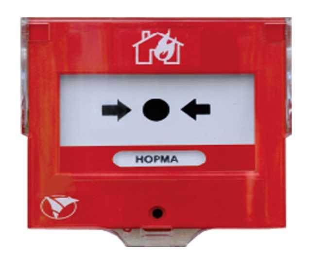 Продам ИП 535-22 кнопка пожарная с автоматом