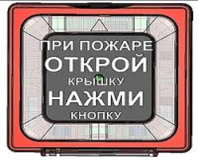 Продам ИПР кнопка пожарная ручная ИПР 513-10