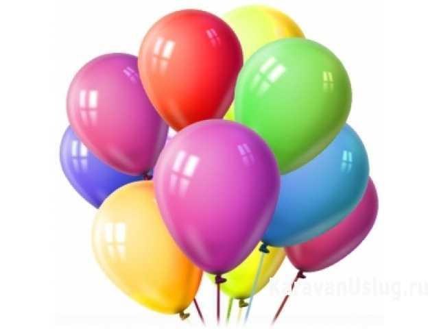 Продам Воздушные шары с гелием 30см