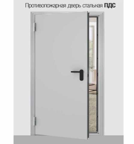 Продам Дверь противопожарная стальная