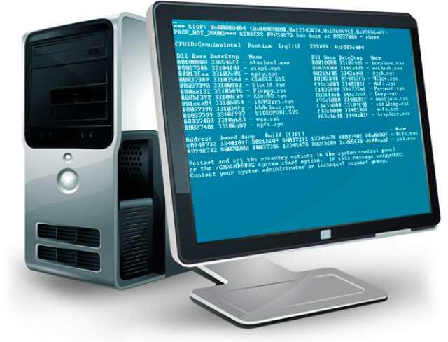 Предложение: Ремонт компьютеров на дому.