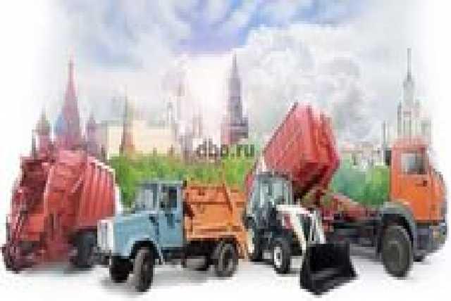 Предложение: Звенигород вывоз мусора