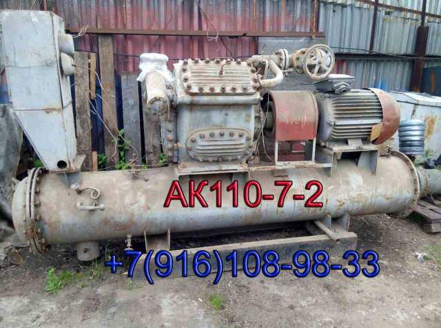 Продам Продается АК110-7-2, АК110-7-2, АК110-7-